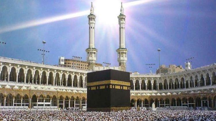 Daftar Shohibul Qurban Masjid Al Ikhlas tahun 1441H/2020M